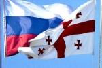 Россия и Грузия