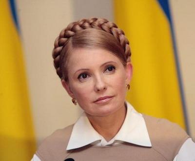 Батьківщина выдвинула Тимошенко в Президенты