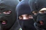Европейская полиция провела массовую атаку на мафию