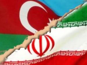 Иран Азеербайджан