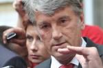 На Ющенко подали в суд