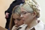 Тимошенко разрешили встретиться с дочерью в больничной палате