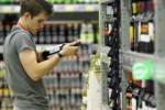 В Кабмине хотят изменить правила торговли алкоголем