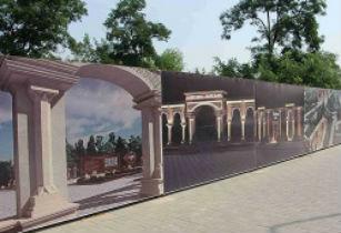 Парк Баку в Волгограде объявлен вне закона