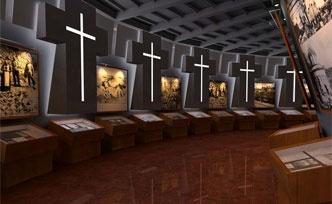 музей Геноцида