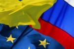 ЕС называет неприемлемыми российские экономические угрозы в адрес Украины