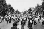 Иран 1953