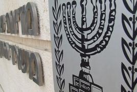 МИД Израиля