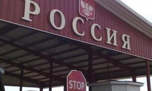 На границе России и Азербайджана