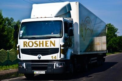 Roshen