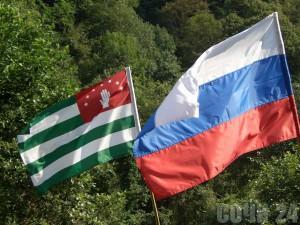 Россия и Абхазия