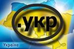 Сайт президента Украины появился в кириллическом домене .укр