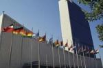 Совебез ООН