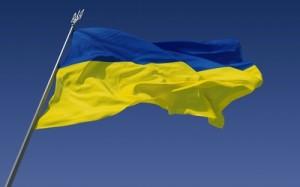 Украинский гимн признан лучшим в мире