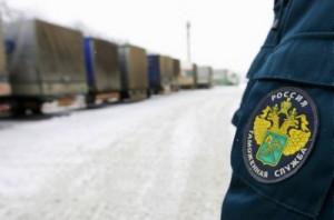 В посольстве РФ назвали репетицией проблемы Украине на таможне