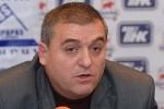 Ваграм Атанесян