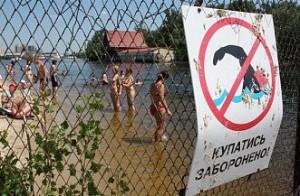 Власти запретили купаться на всех пляжах Киева