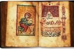армянские книги