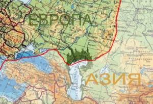 граница-Европы-и-Азии