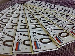 российские номера