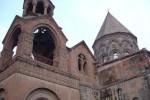 Армянская апостольская церковь