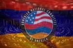 Армянский национальный комитет Америки
