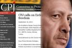 CPJ заявляет о кризисе свободы слова в Турции