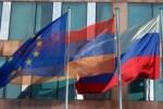 ЕС и ТС