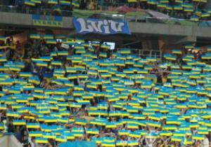Фанаты поддержали Украину во Львове с огоньком