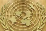 ГА ООН
