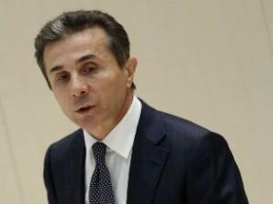 Иванишвили