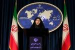МИД Ирана