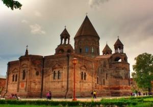 Музей–сокровищница Первопрестольного Св. Эчмиадзина