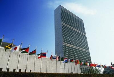 Генассамблея ООН признала крымский референдум незаконным