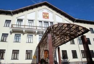 Посольство России в Вильнюсе