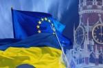 РФ ЕС Украина