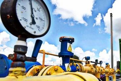 Себестоимость газа украинской добычи