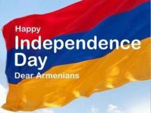 Турецкая инициатива поздравила Армению