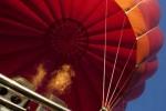 Японский воздушный шар