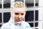 Юлию Тимошенко
