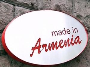 магазин армянских товаров