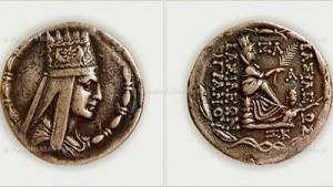 Армянские монеты