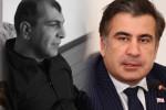 Чахалян и Саакашвили