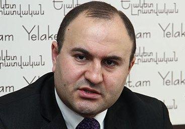 Давид Джамалян