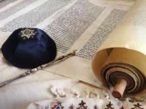 Евреи