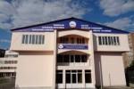 Французский высший инженерный институт