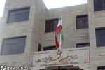 Граждане Ирана жалуются