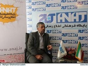 Иранский депутат