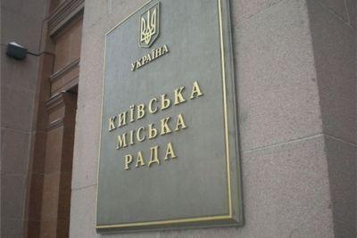 Kievsovet