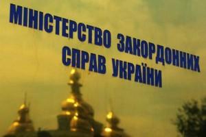 MID-Ukrainyi